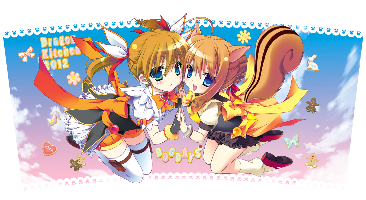 Tags Anime Kanibasami DOG DAYS Rebecca Anderson Couvert Eschenbach Pastillage