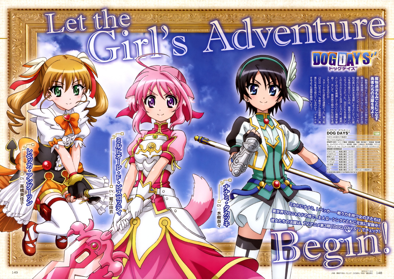 Tags Anime Seven Arcs DOG DAYS Millhiore Firianno Biscotti Takatsuki Nanami