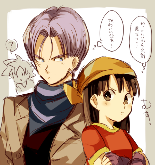 Tags: Anime, Pixiv Id 366396, DRAGON BALL, DRAGON BALL GT, Pan (DRAGON BALL), Trunks Briefs, Son Goku (DRAGON BALL), Son Pan