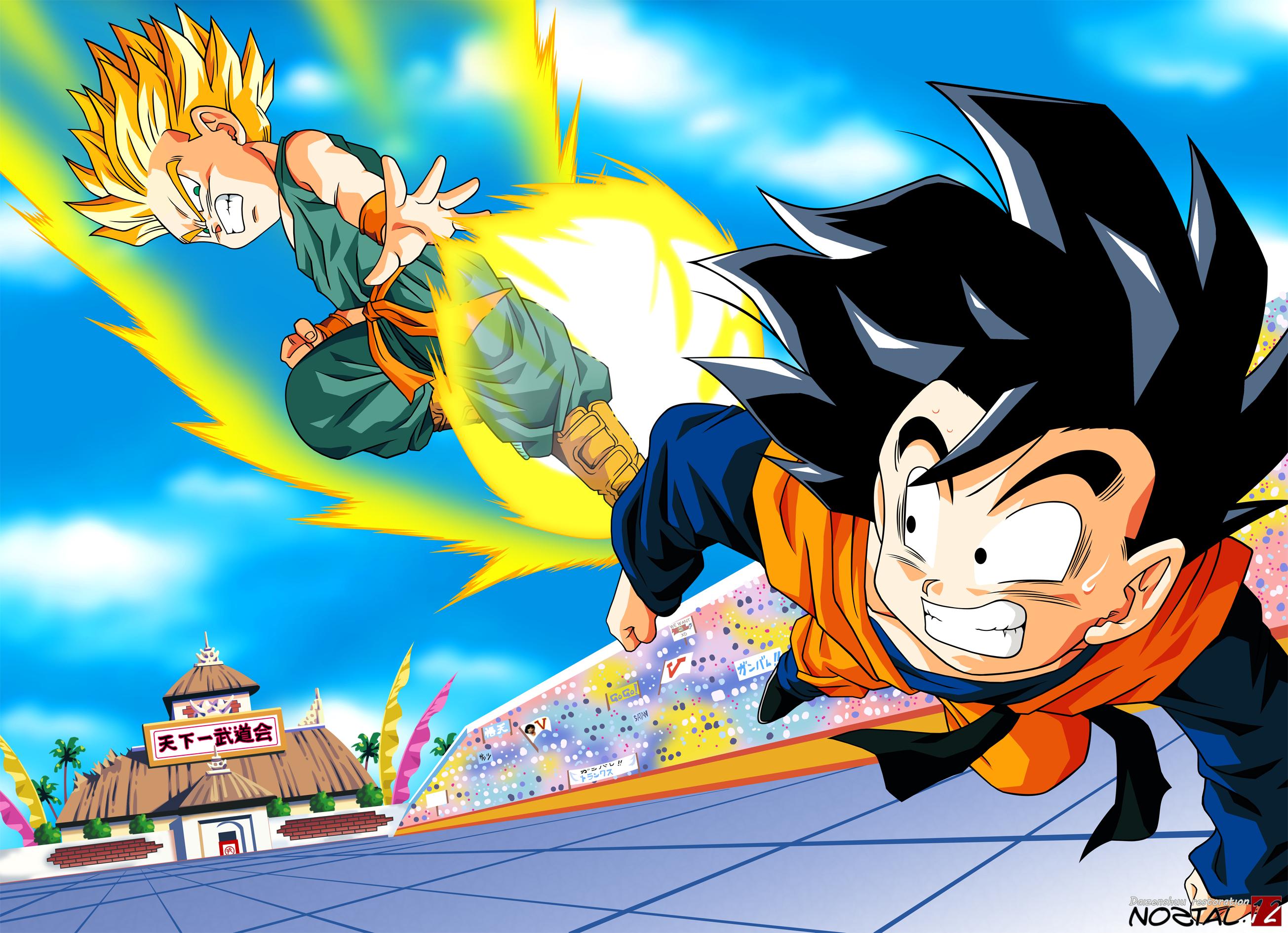 Dragon ball z image 2081706 zerochan anime image board - Dragon ball z image ...