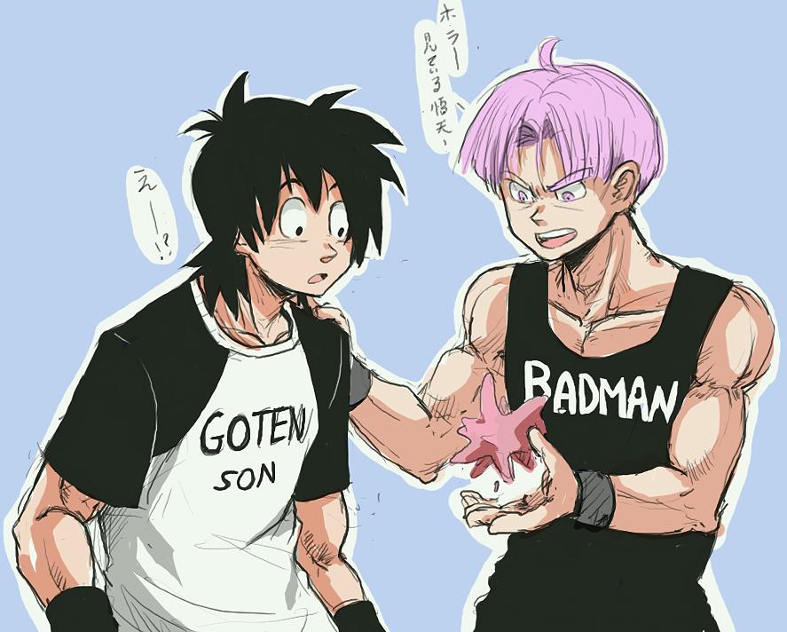Teen Goten And Trunks By Minyi Dbz