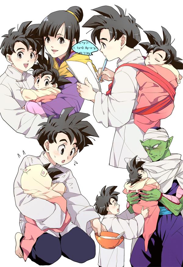 Tags: Anime, pinki, DRAGON BALL, DRAGON BALL Z, Piccolo, Chi-Chi, Son Gohan, Son Goten, Fanart From Pixiv, GIF Conversion, Pixiv, Mobile Wallpaper, Fanart