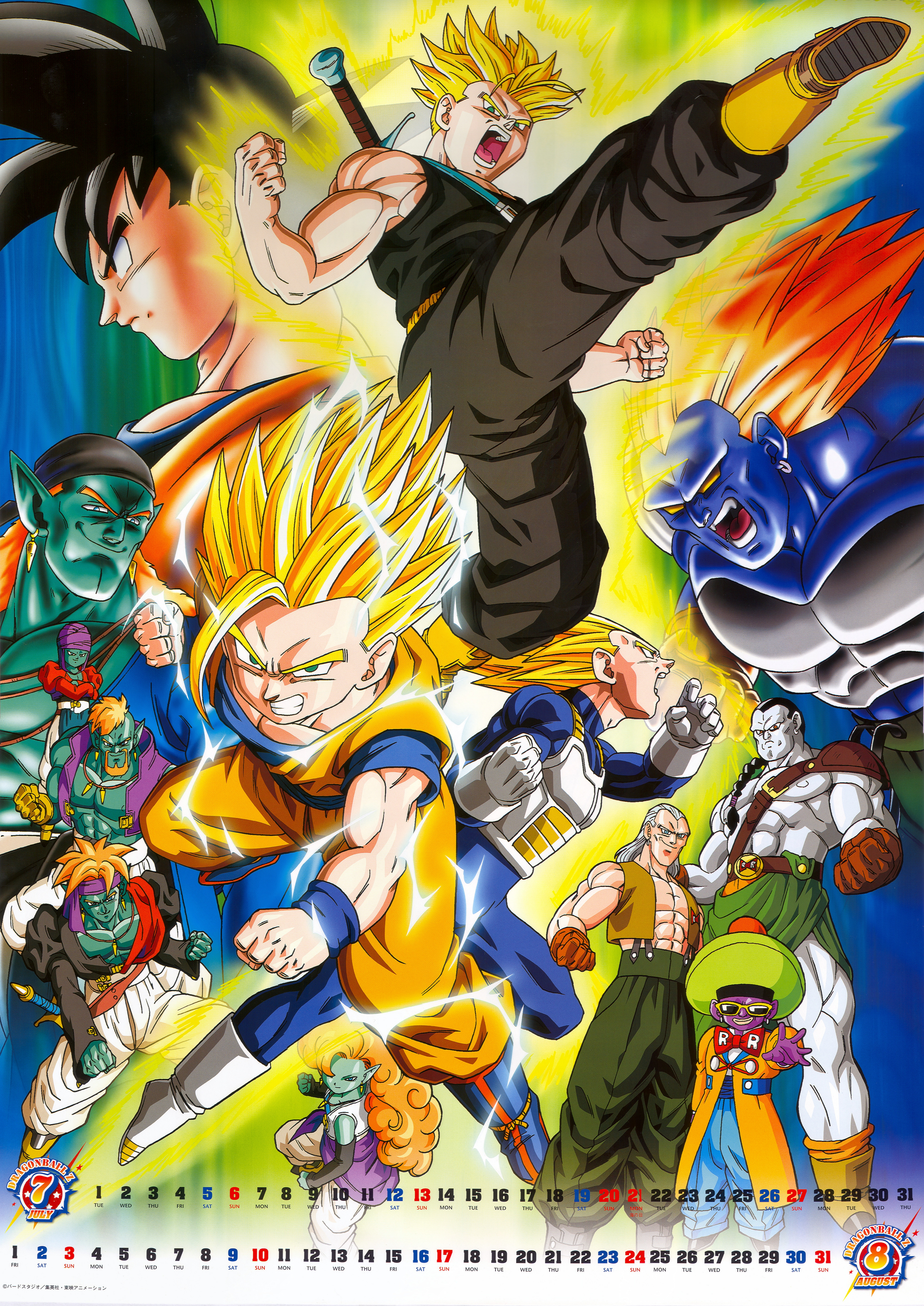Zangya dragon ball z bojack unbound zerochan anime image board - Photo dragon ball z ...