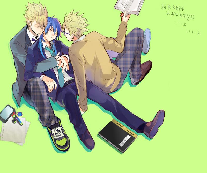 Nitro Behind Komatsu Manga Jpg: DRAMAtical Murder/#1141313