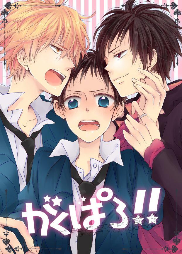 manga read