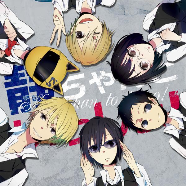 Tags: Anime, , DURARARA!!, Heiwajima Kasuka, Heiwajima Shizuo, Sonohara Anri, Sturluson Celty, Kida Masaomi, Ryuugamine Mikado, Laying in Circle, Heiwajima Shizuo (Cosplay), Pixiv, Fanart