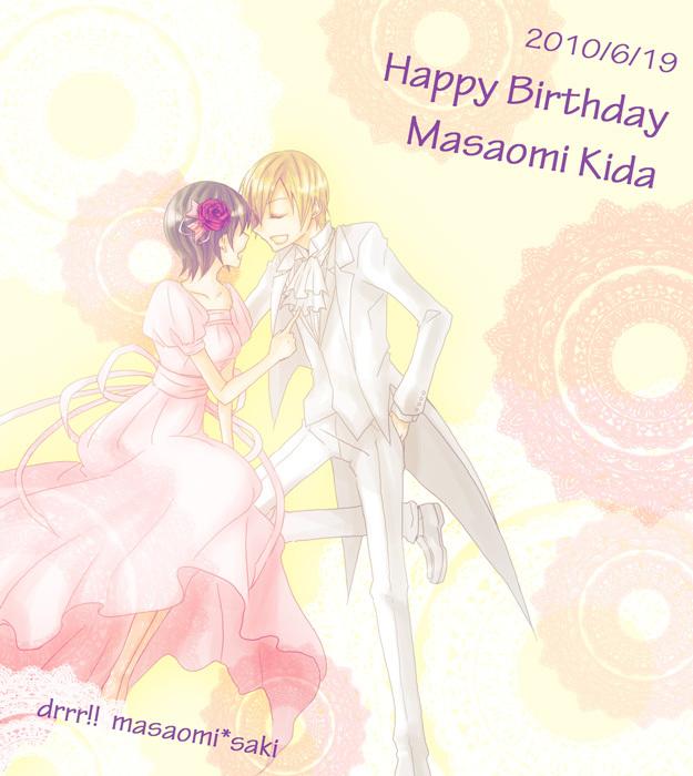 Tags: Anime, DURARARA!!, Kida Masaomi, Mikajima Saki