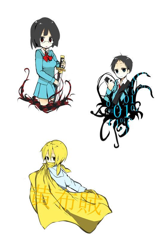 Tags: Anime, DURARARA!!, Kida Masaomi, Ryuugamine Mikado, Sonohara Anri