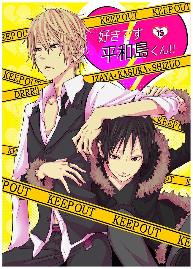Tags: Anime, DURARARA!!, Heiwajima Shizuo, Orihara Izaya