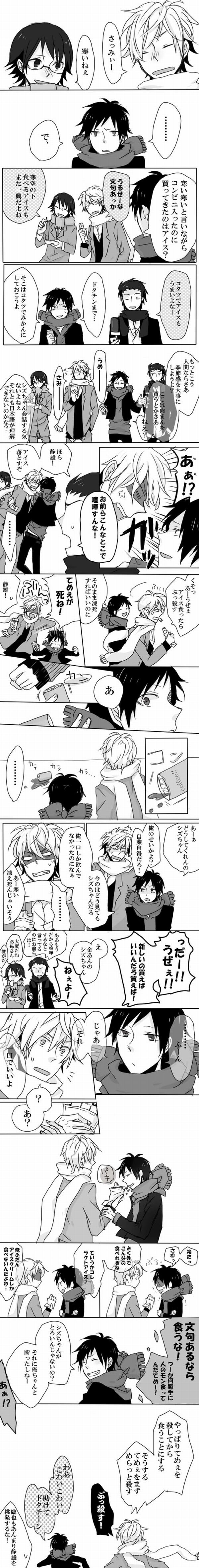 Tags: Anime, DURARARA!!, Heiwajima Shizuo, Kishitani Shinra, Orihara Izaya, Kadota Kyouhei, Running Away, Translation Request, Comic
