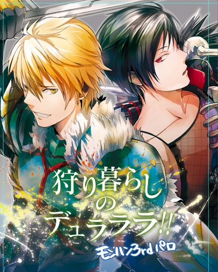 Tags: Anime, Maguchimo, DURARARA!!, Heiwajima Shizuo, Orihara Izaya