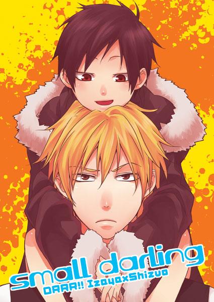 Tags: Anime, Pixiv Id 459238, DURARARA!!, Orihara Izaya, Heiwajima Shizuo, Mobile Wallpaper, Pixiv, Fanart