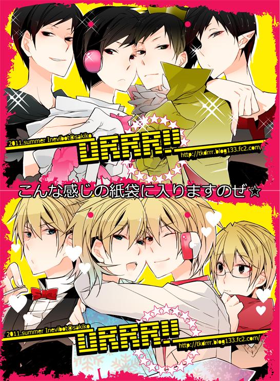 Tags: Anime, Sakiko (Pixiv324781), DURARARA!!, Orihara Izaya, Tsugaru, Hibiya, Psyche, Heiwajima Shizuo, Delic, Hachimenroppi Izaya, Tsugaru Kaikyo Fuyu Geshiki, Pixiv, Tsukishima Shizuo