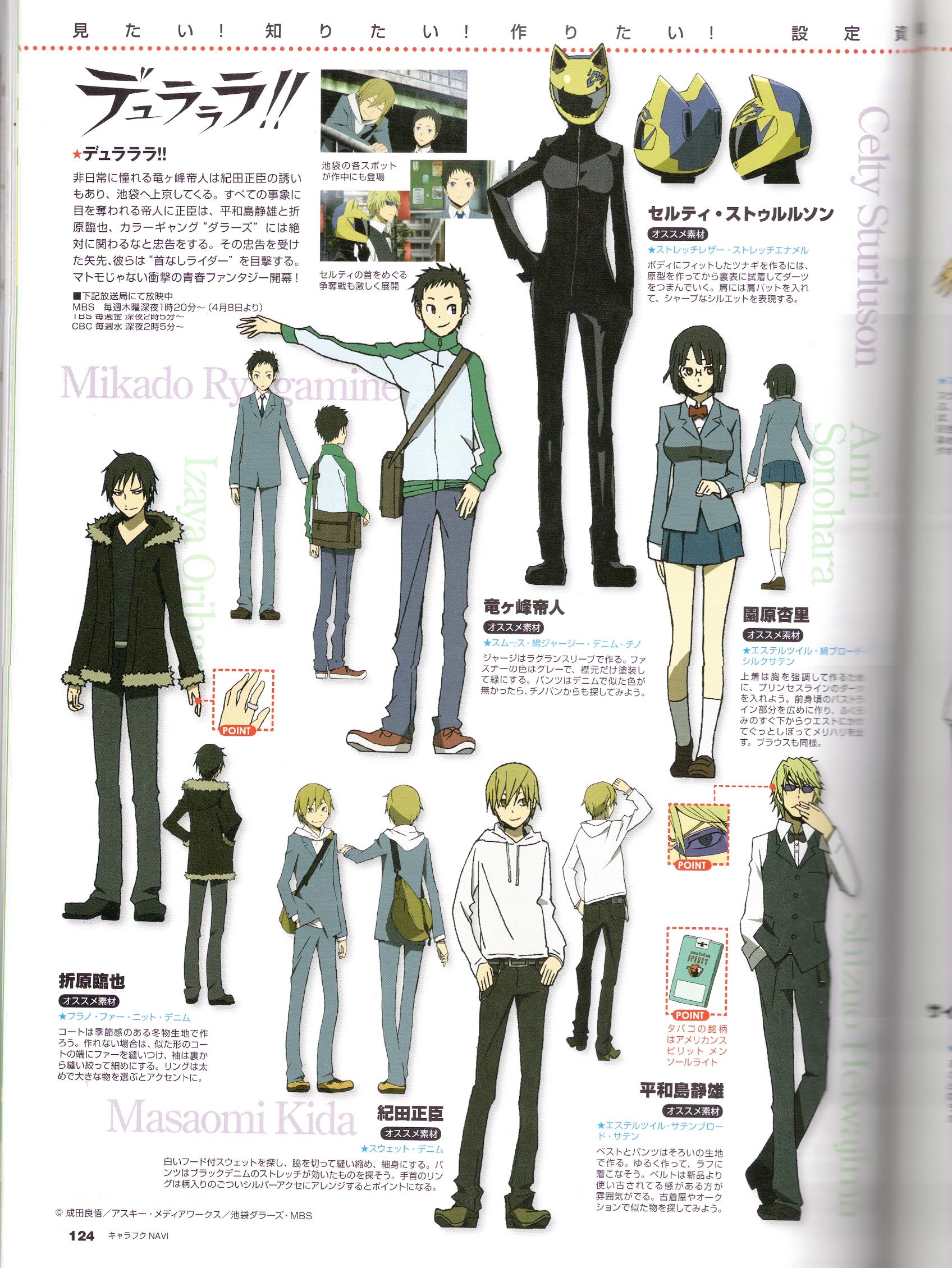 DURARARA!! Image #805143 - Zerochan Anime Image Board | 1696 x 2259 jpeg 2013kB