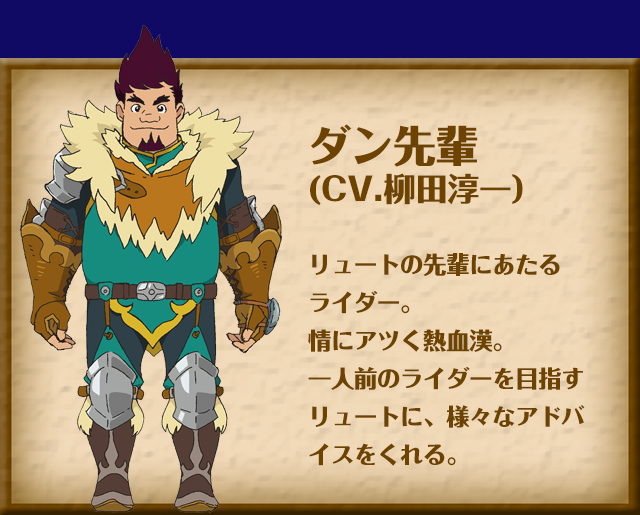 monster hunter stories anime