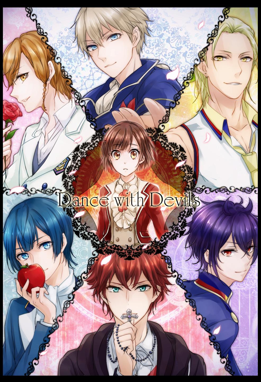 Anime Characters Dancing : Dance with devils mobile wallpaper zerochan