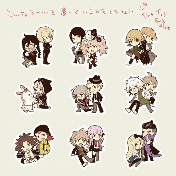 Tags: Anime, Itoguchi Marunito, Super Danganronpa 2, Danganronpa, Tanaka Gundam, Fukawa Touko, Komaeda Nagito, Enoshima Junko, Monokuma, Kuzuryuu Fuyuhiko, Sonia Nevermind, Oowada Mondo, Nanami Chiaki