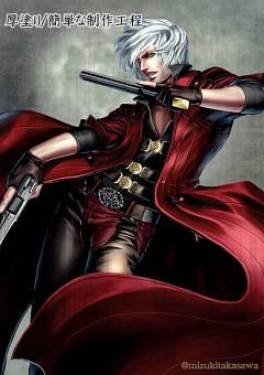 [Imagen: Dante.%28Devil.May.Cry%29.240.1888187.jpg]