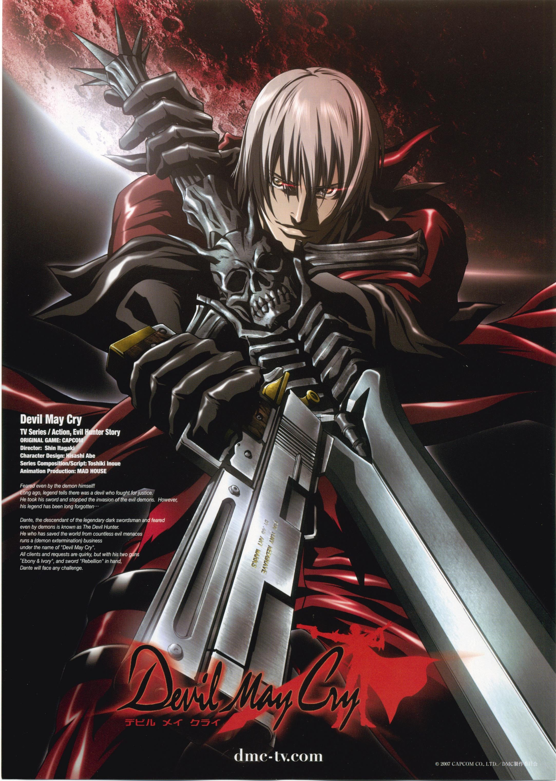 Devil May Cry Anime Deutsch
