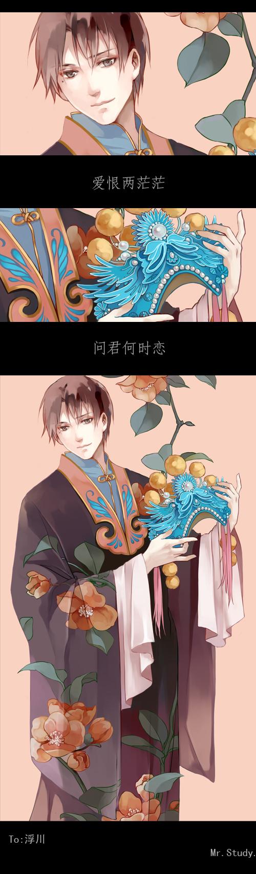 Tags: Anime, Pixiv Id 1547007, Daomu, Wu Xie, Pixiv