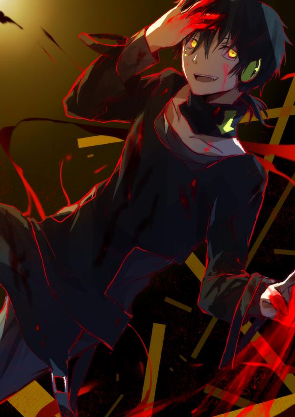 dark konoha1588041 zerochan