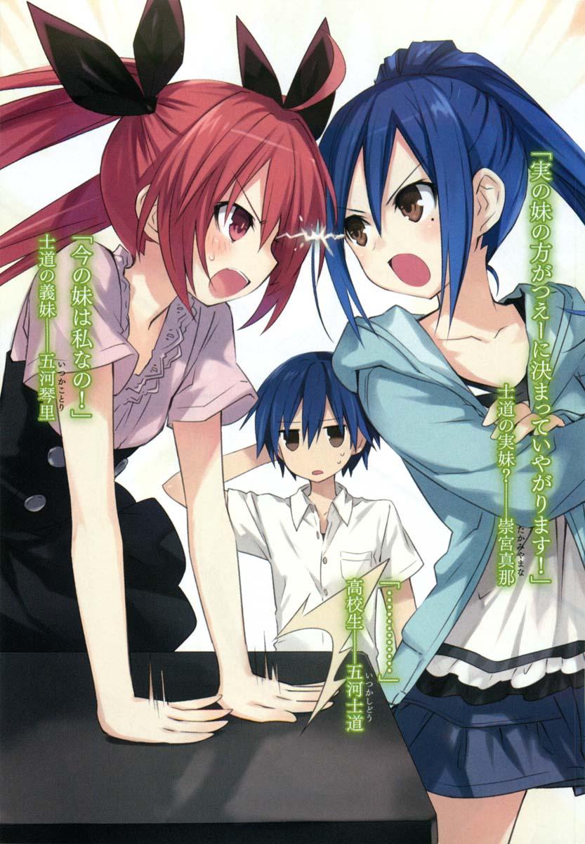Takamiya Mana - Date A Live - Zerochan Anime Image Board-8258