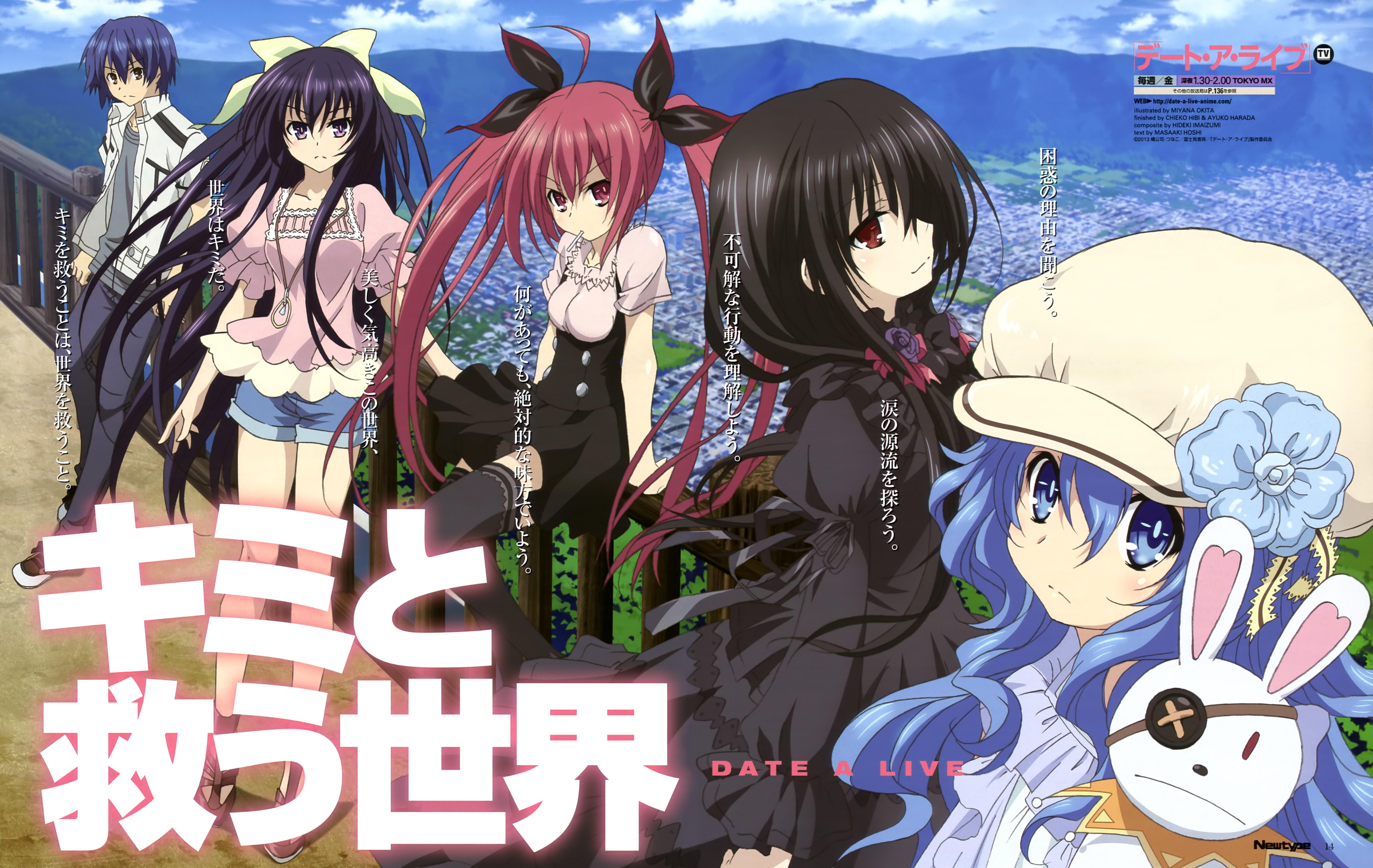 Date A Live - Zerochan Anime Image Board
