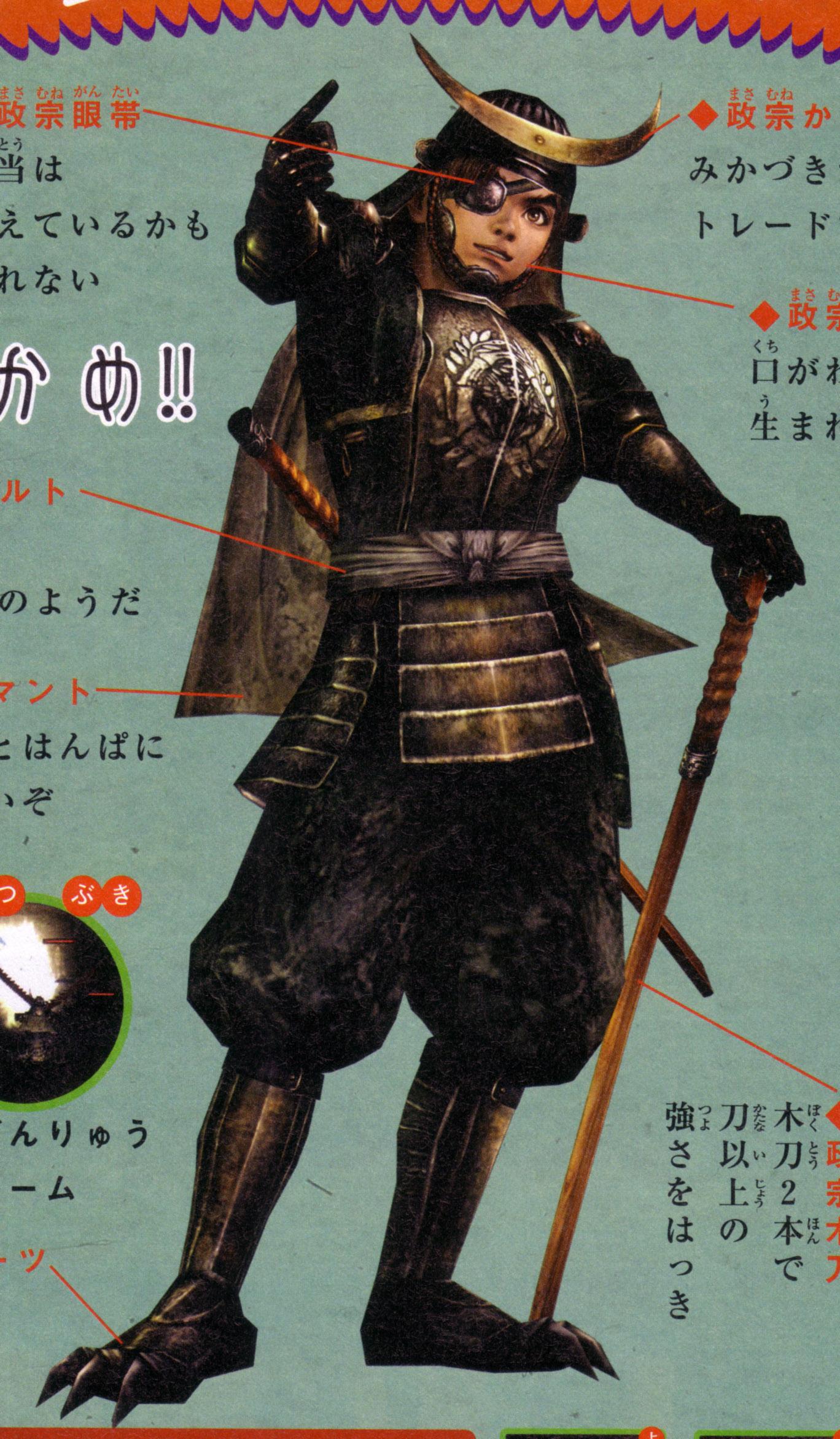 Date Masamune (Sengoku Musou)/#481229 - Zerochan