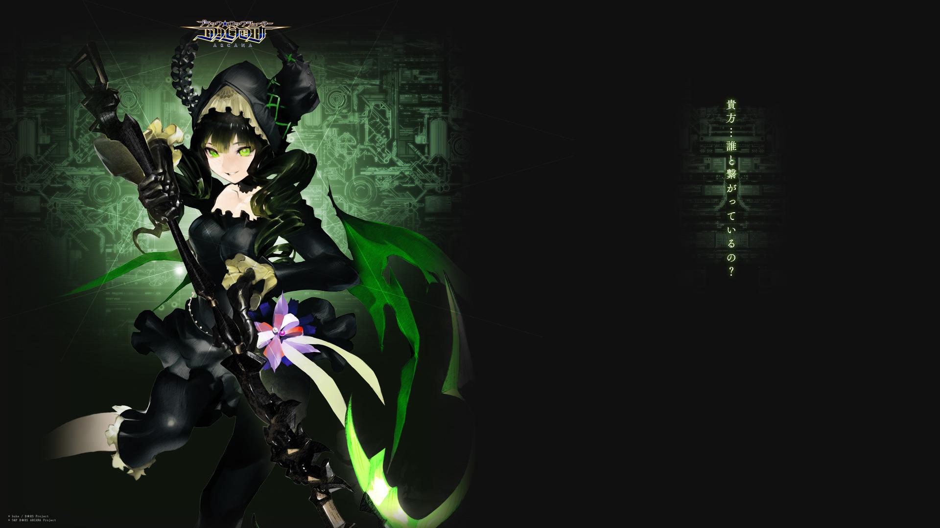 Dead Master Download Image