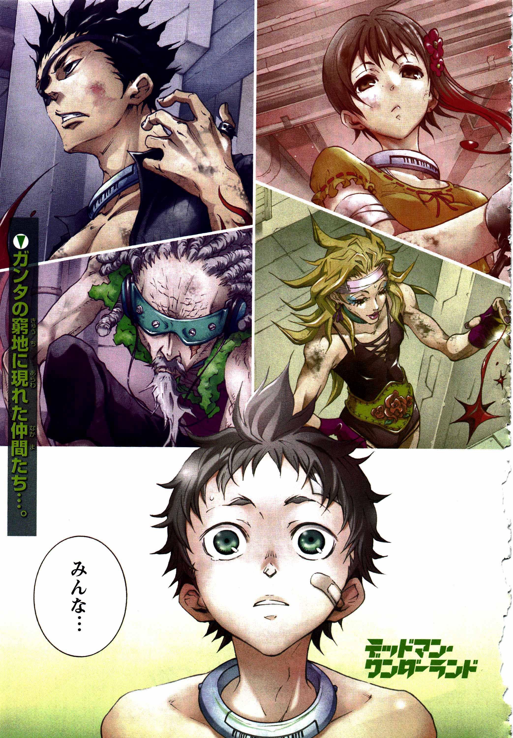 Branch of Sin - Deadman Wonderland - Zerochan Anime Image Board