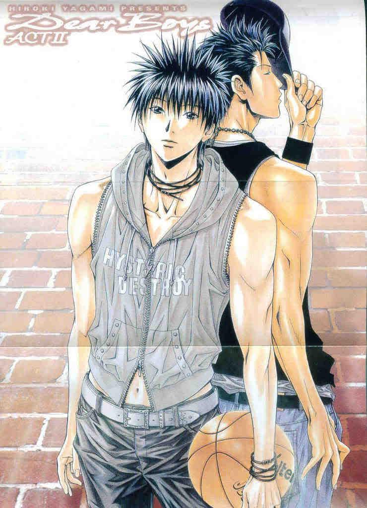 Fujiwara Takumi Dear Boys Zerochan Anime Image Board