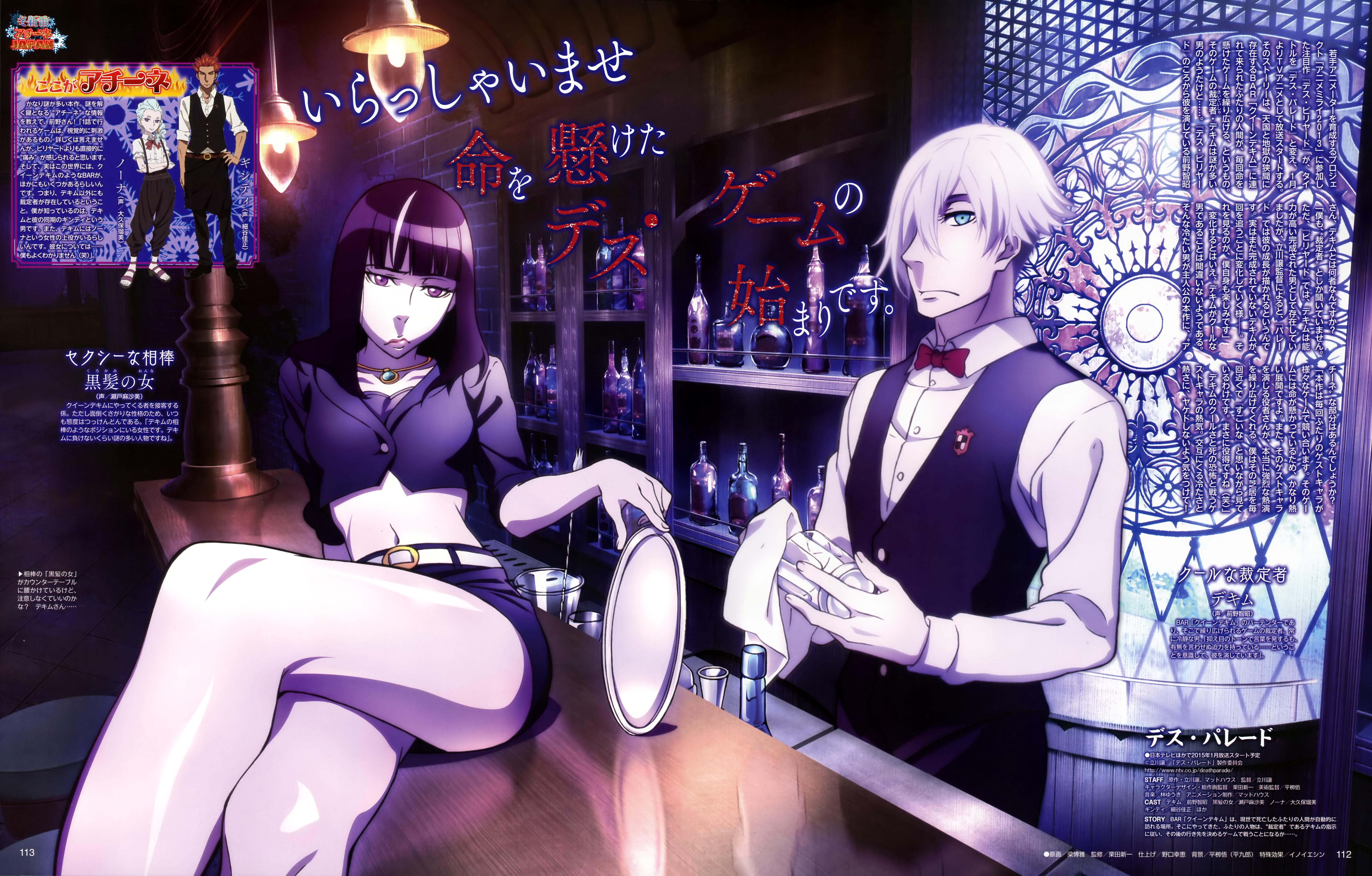 Death Parade Image 1811176 Zerochan Anime Image Board