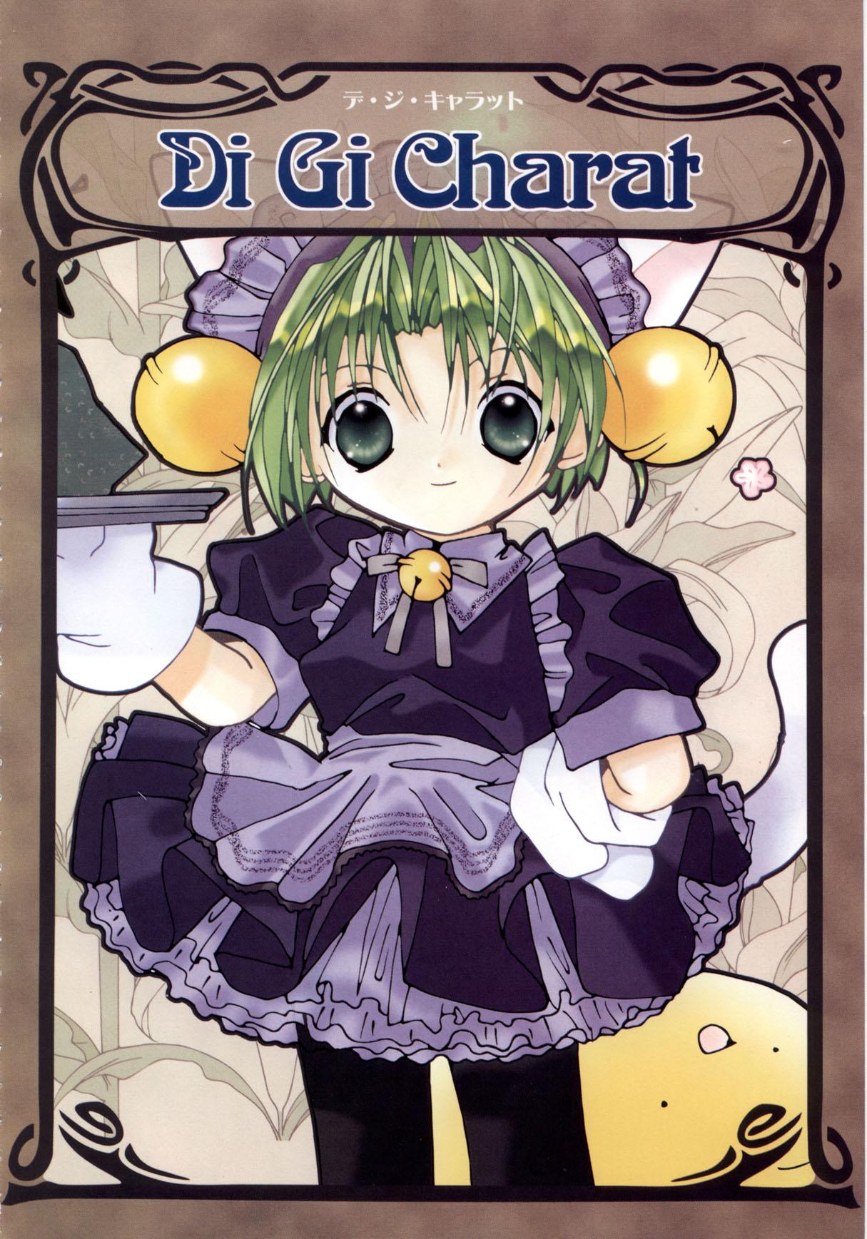 di gi charat dejiko page 9 zerochan anime image board mobile