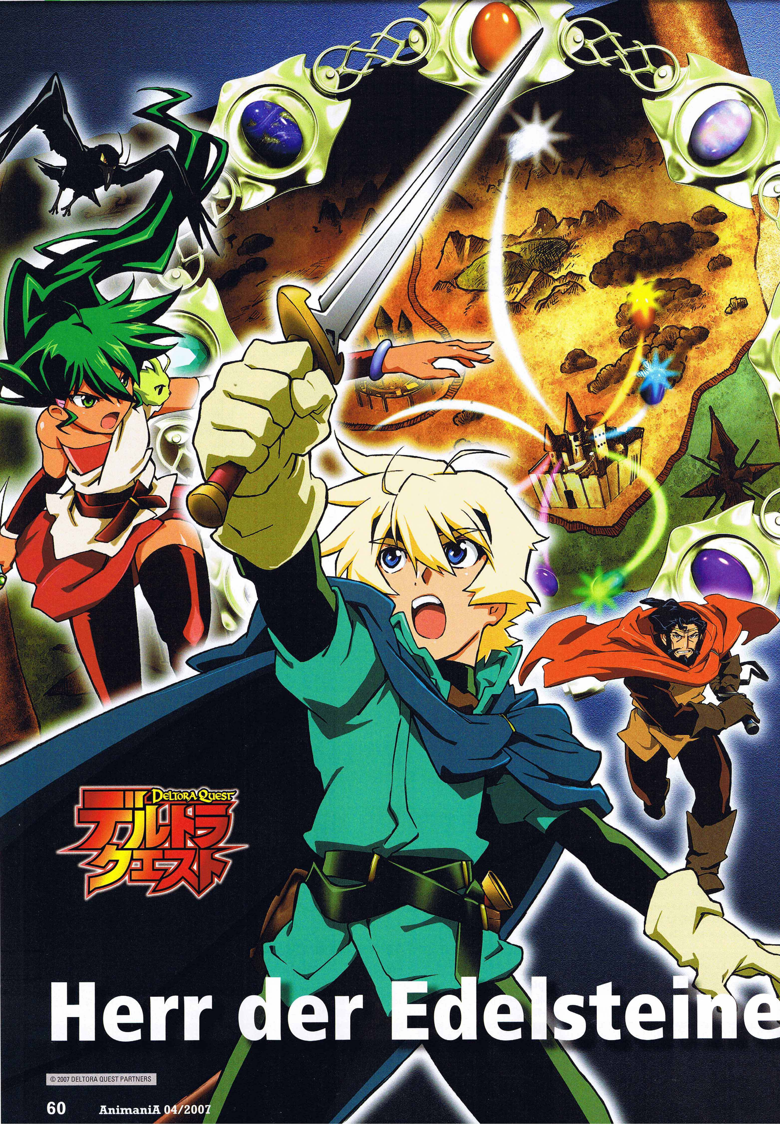 Deltora Quest Image #1481101 - Zerochan Anime Image Board on