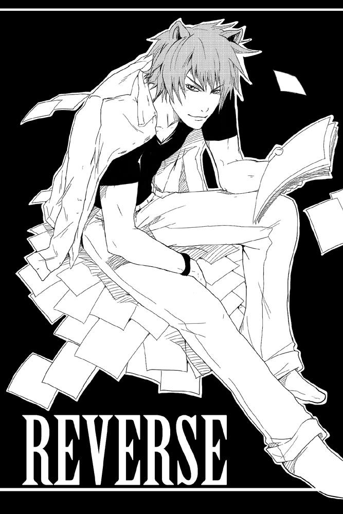 Tags: Anime, Demonicangel-bayou