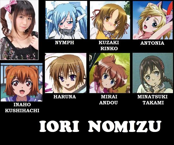 Tags: Anime, Anime International Company, Asobi ni Iku yo!, Maken-ki!, Deadman Wonderland, Sora no Otoshimono, Kore wa Zombie Desuka?