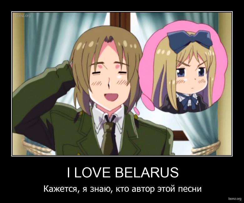 Hetalia Russia Screenshot Axis Powers Hetalia