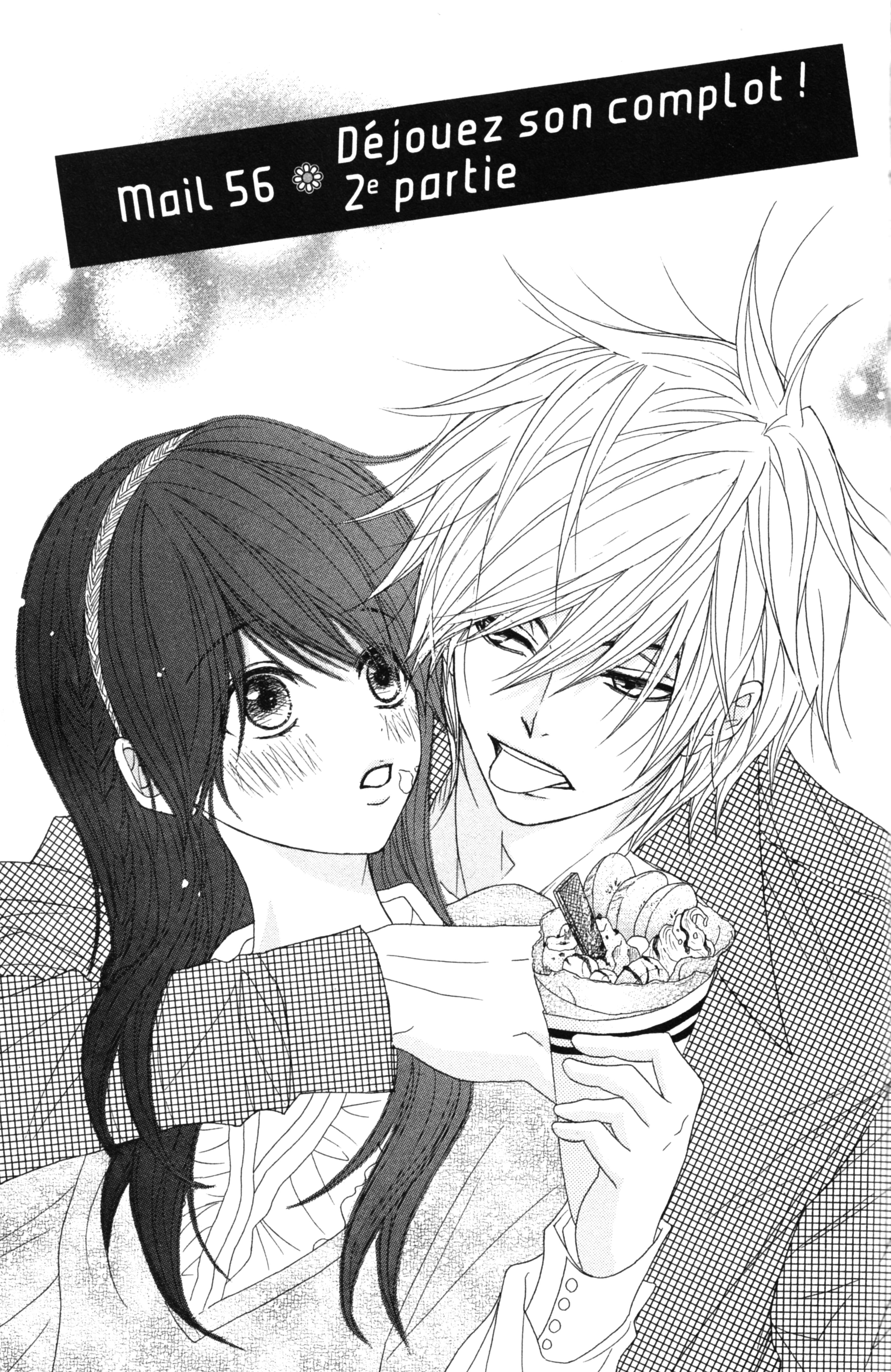 Dengeki daisy motomi kyousuke mobile wallpaper - Dessin manga amoureux ...