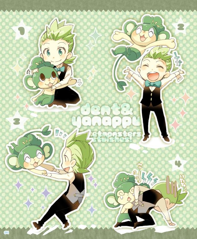 Tags: Anime, Pixiv Id 4348467, Pokémon, Pansage, Dento (Pokémon), Fanart From Pixiv, Fanart, Pixiv, Cilan