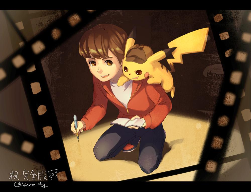 Detective Pikachu Pokemon Image 2557754 Zerochan Anime