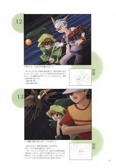 Di Gi Charat Fantasy ~Perfect Collection~