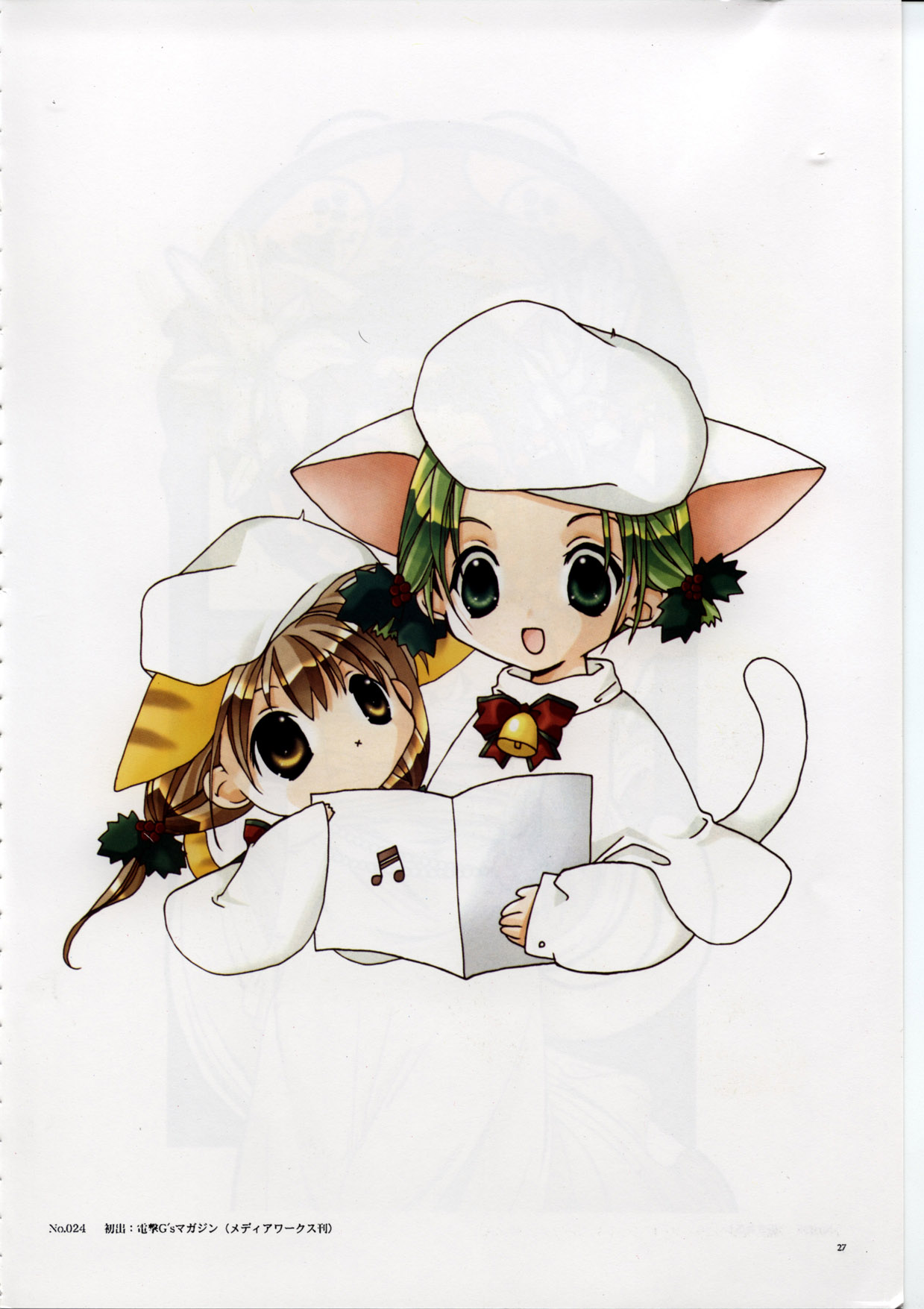 dejiko christmas zerochan anime image board