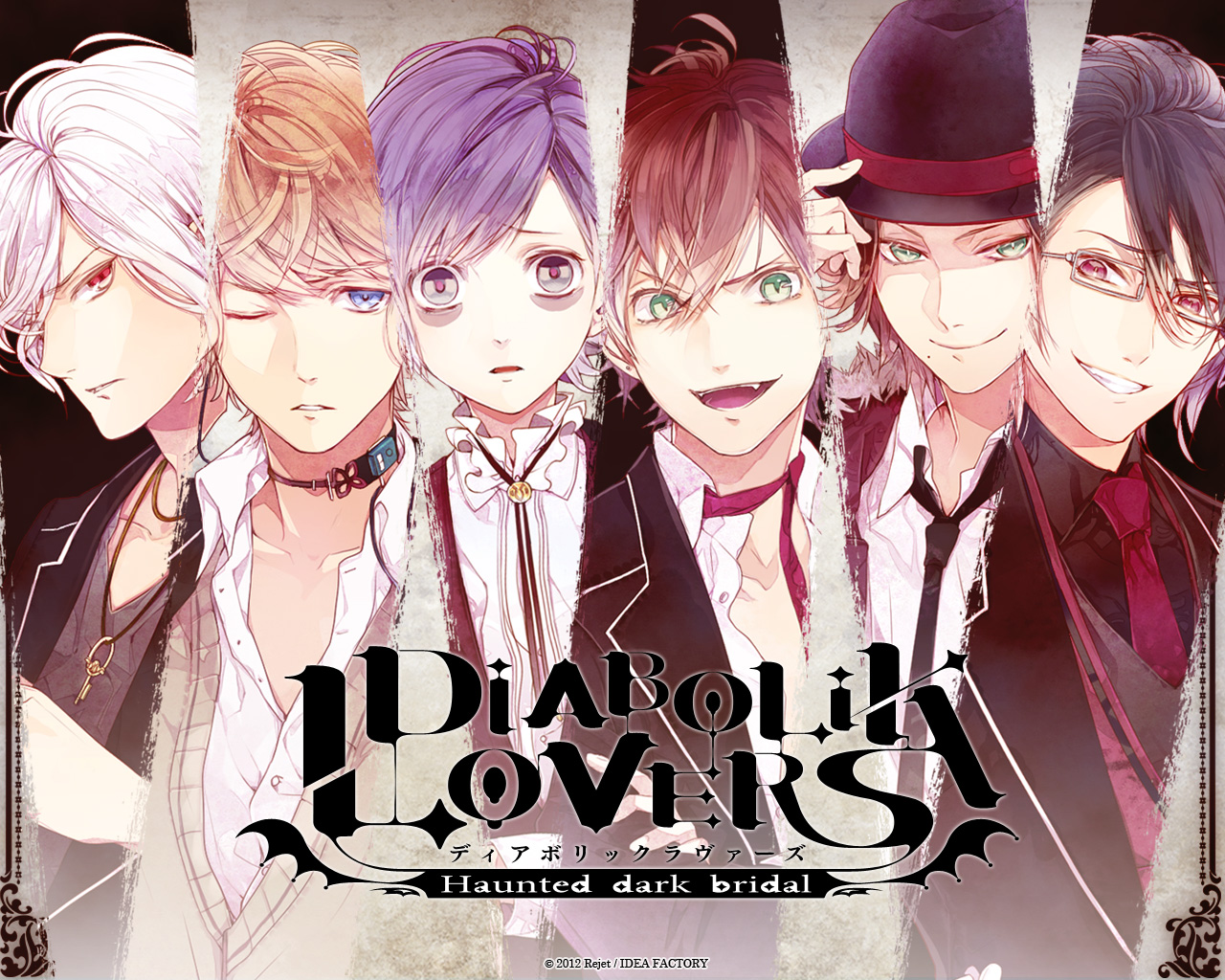 otome dating games for psp