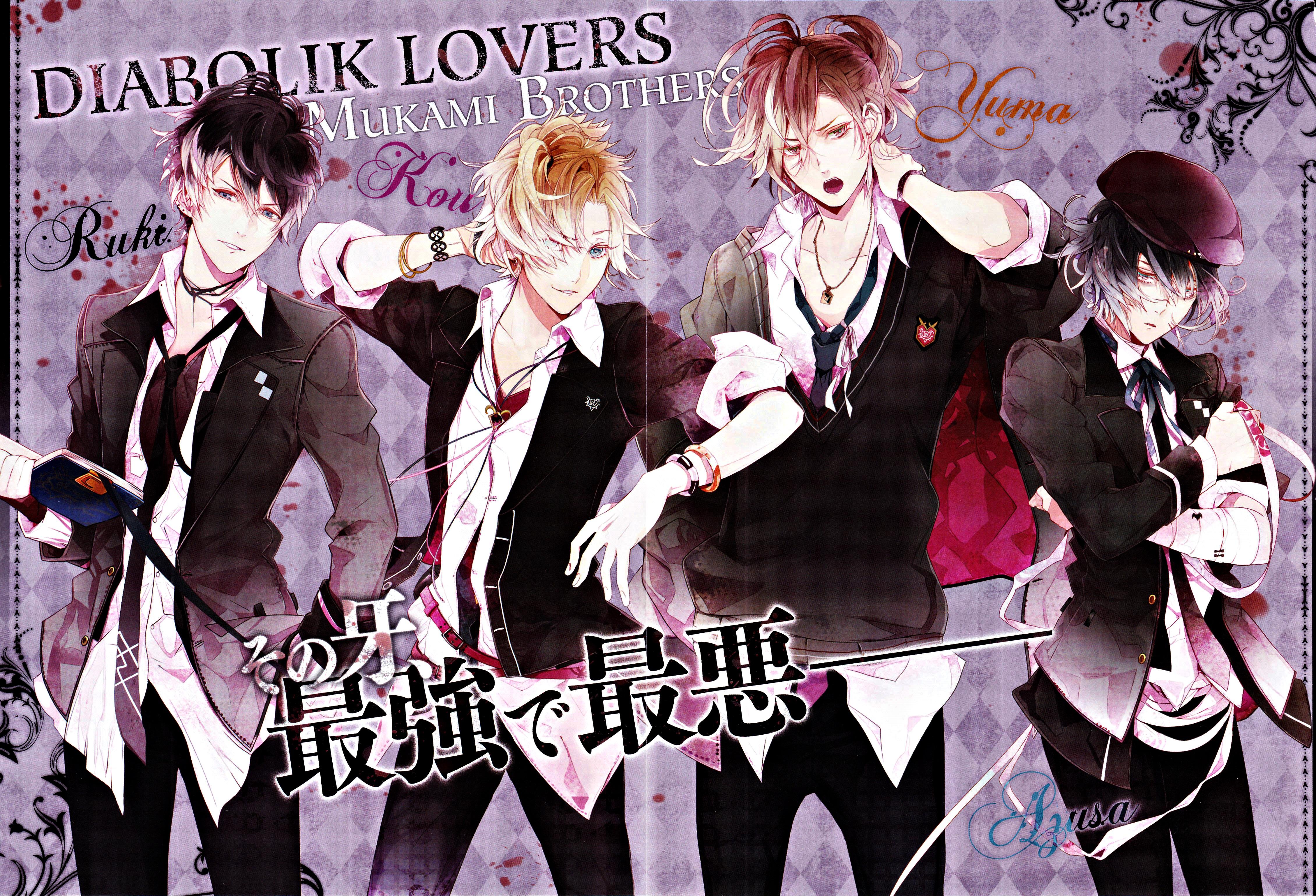 Download Diabolik Lovers Haunted Dark Bridal Image