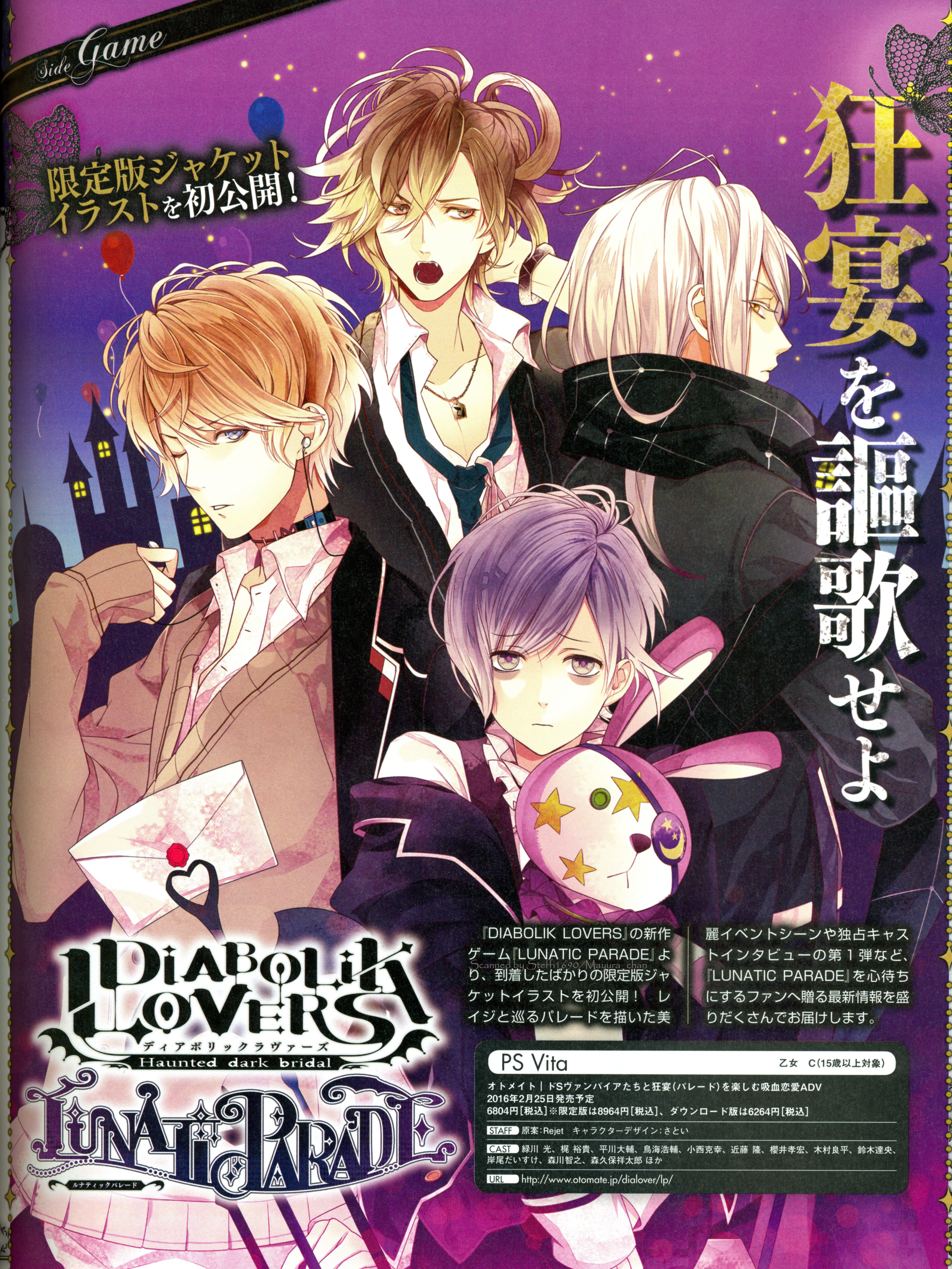 Sakamaki Kanato Mobile Wallpaper Page 4 Zerochan Anime Image
