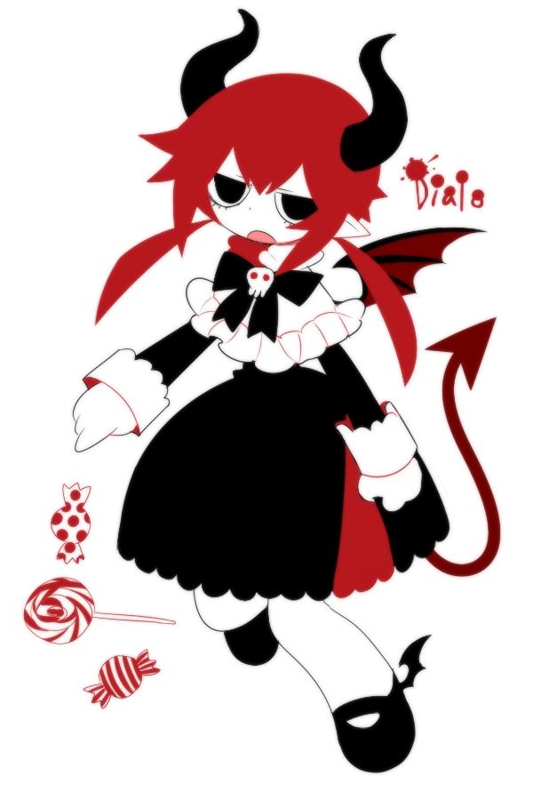 Tags: Anime, Mogeko (Okegom), Gray Garden, Dialo