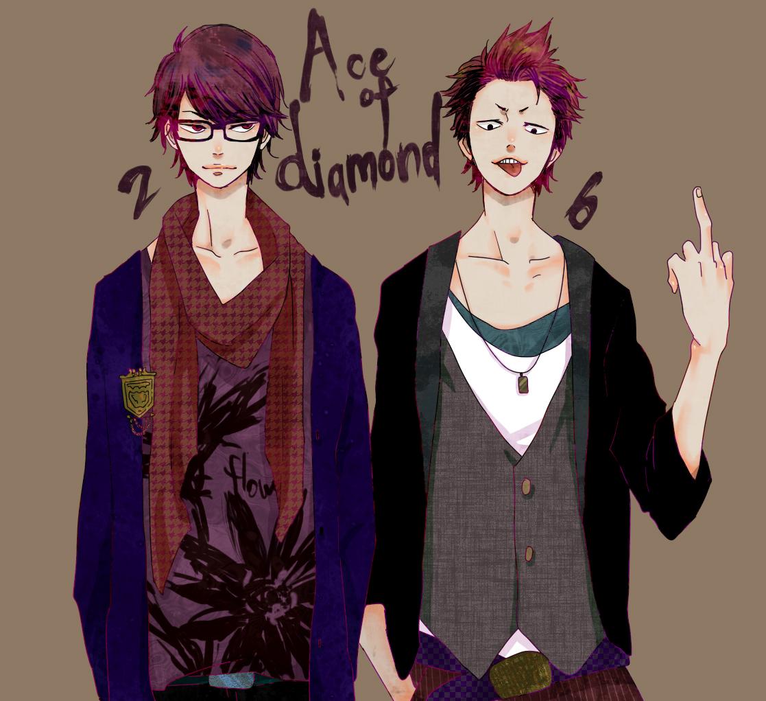 Diamond No Ace Kuramochi