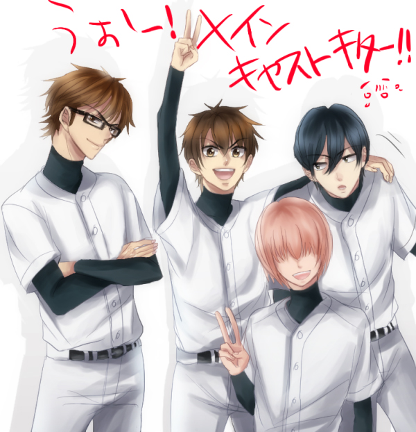 Daiya No Ace Ace Of Diamond Images Diamond No Ace: Diamond No Ace/#1632062