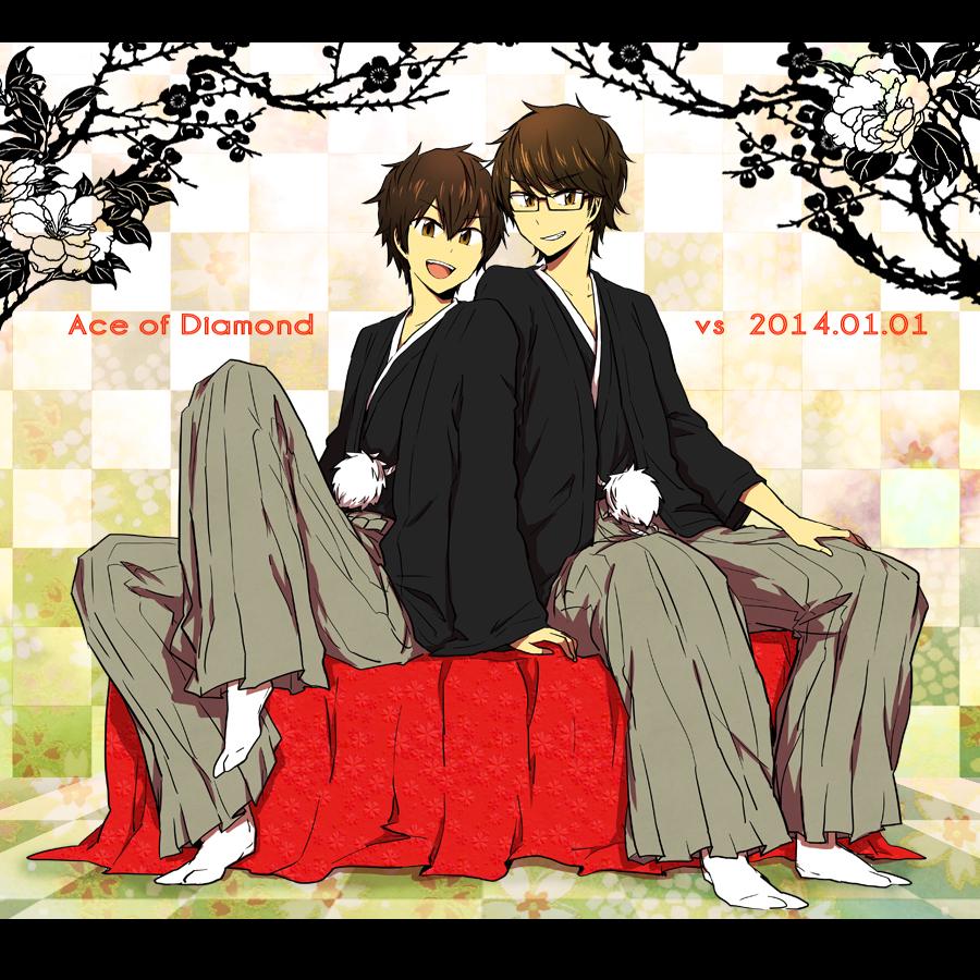 Diamond No Ace (Ace Of Diamond) - Terajima Yuuji