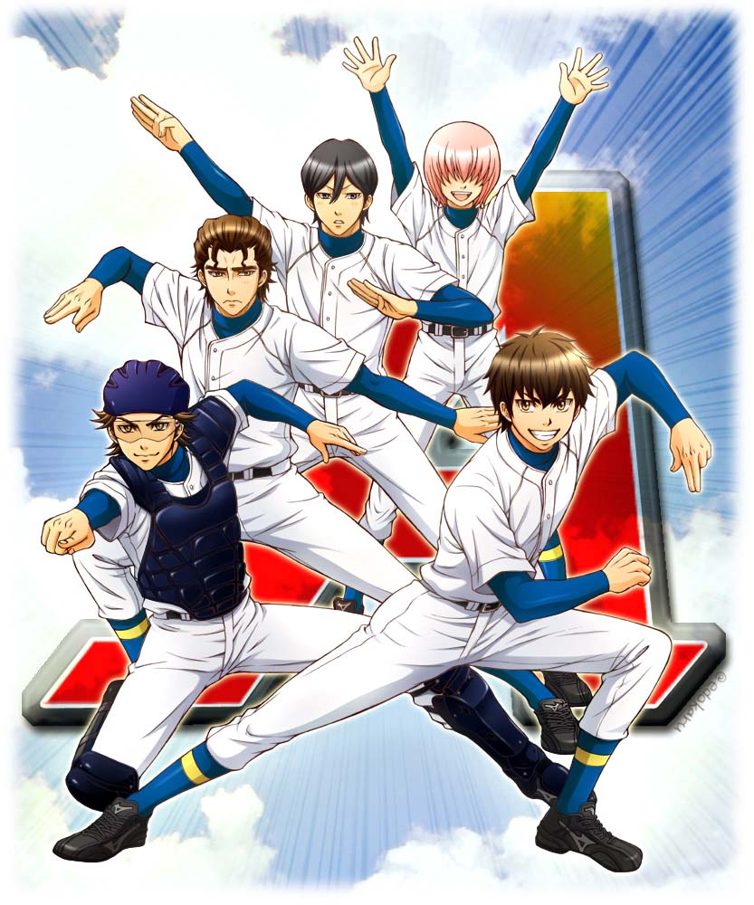 Diamond No Ace Outfit: Diamond No Ace/#1789015
